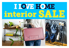 I LOVE HOME interior SALE