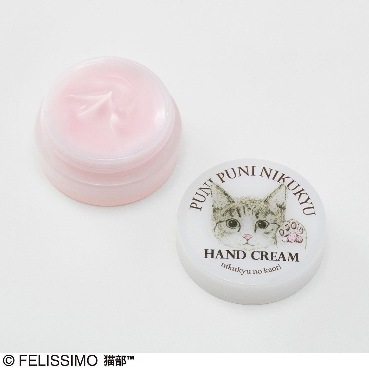 ピンクの肉球イメージ