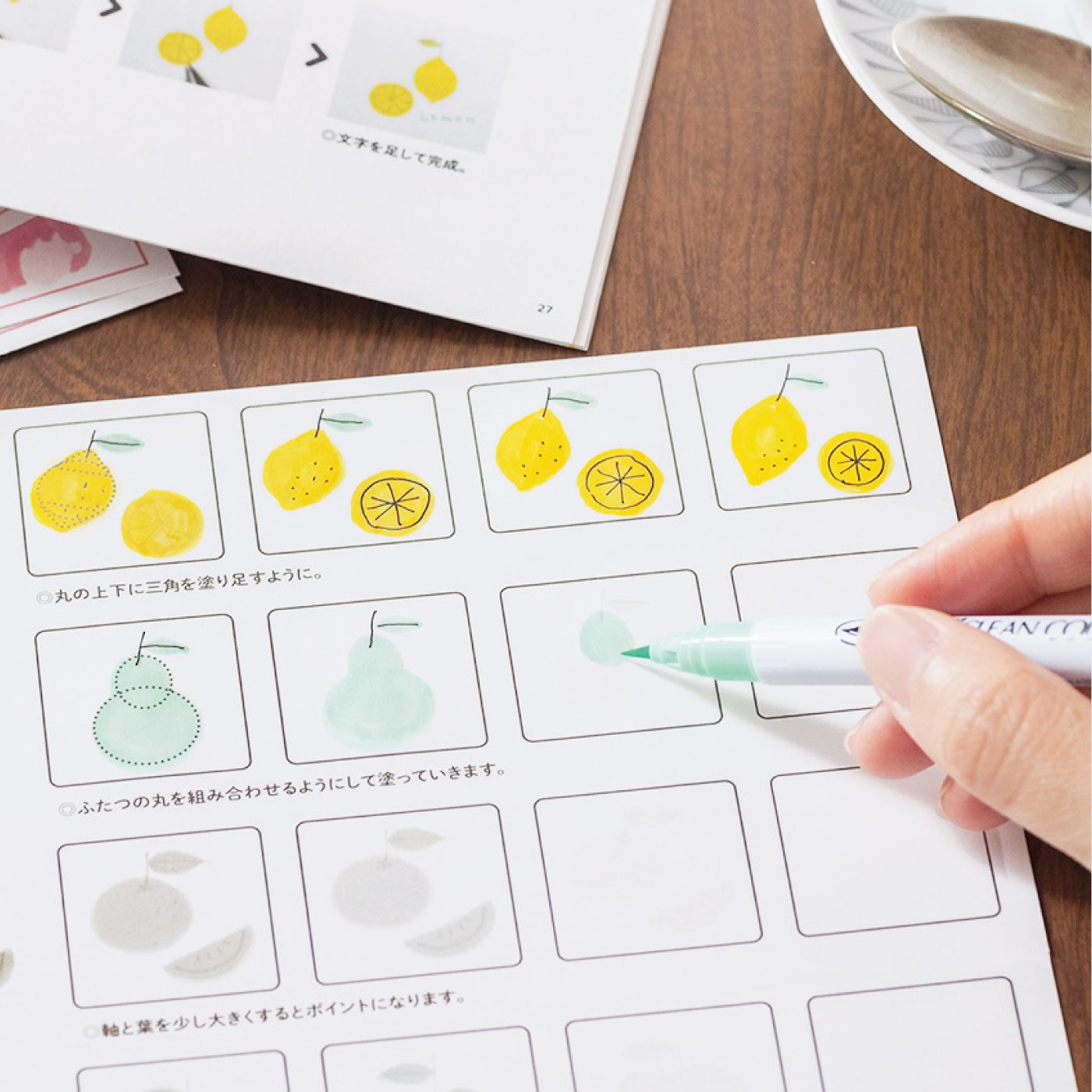 カラー筆ペンで描く ゆる絵レッスンプログラム[ 6回予約プログラム]