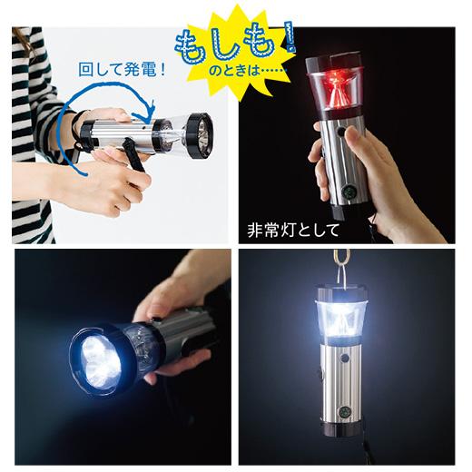 ハンドルを回して充電できるライトは災害時の必須アイテム。3タイプの光に切り替わるので、懐中電灯、つったり置いたりしてランタン、赤く点滅させて非常灯と、いろいろ使えて便利。災害時の帰宅に役立つ方位磁石付き。点滅も含めて3-wayで使える
