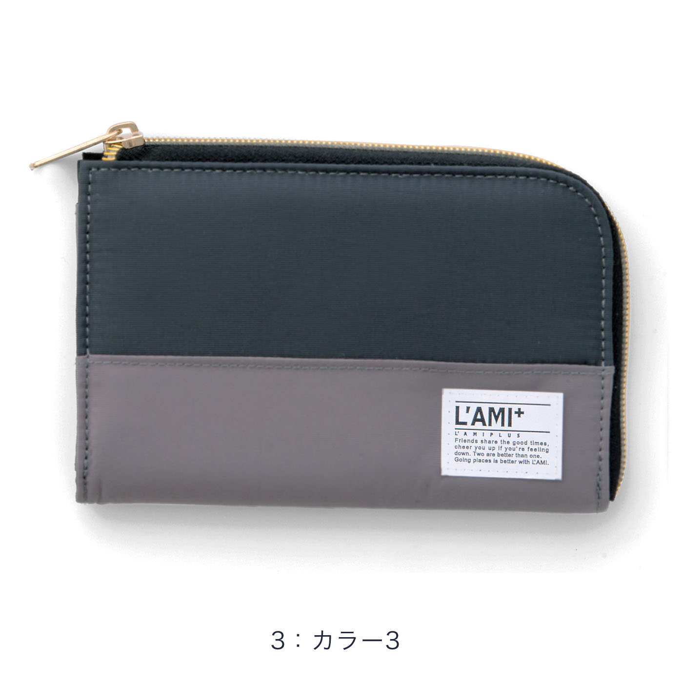 薄手で財布と一緒に持ちやすい。