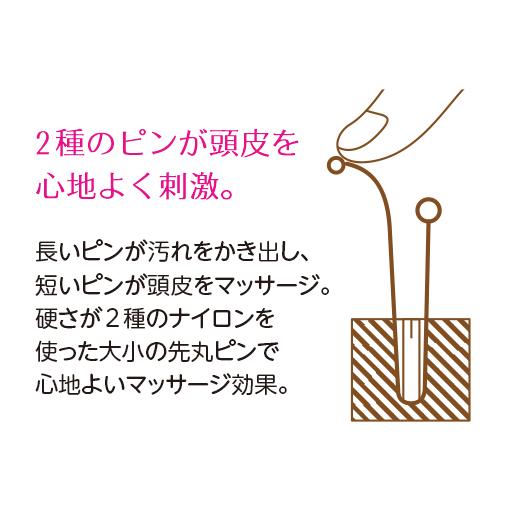 スカルプブラシ 毛先の特徴