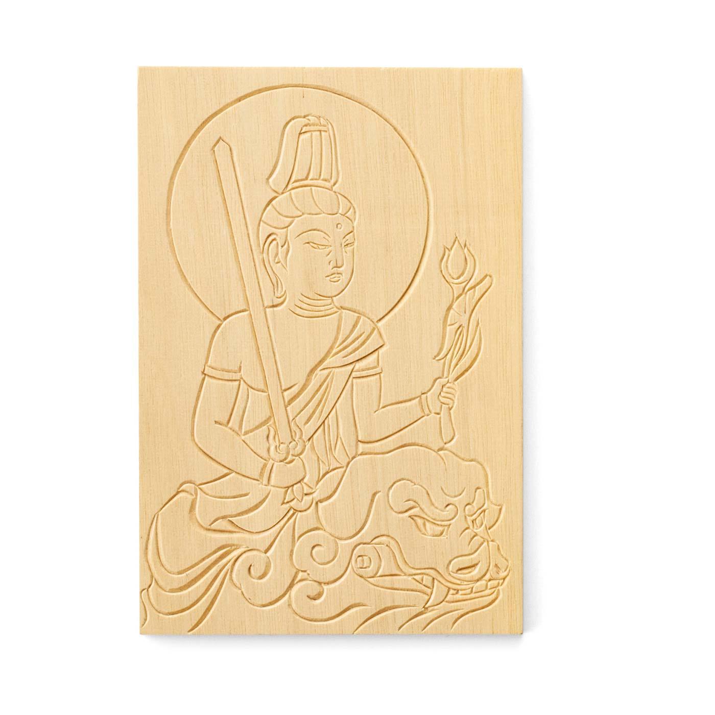 文殊(もんじゅ)菩薩 智恵と学問の菩薩さま