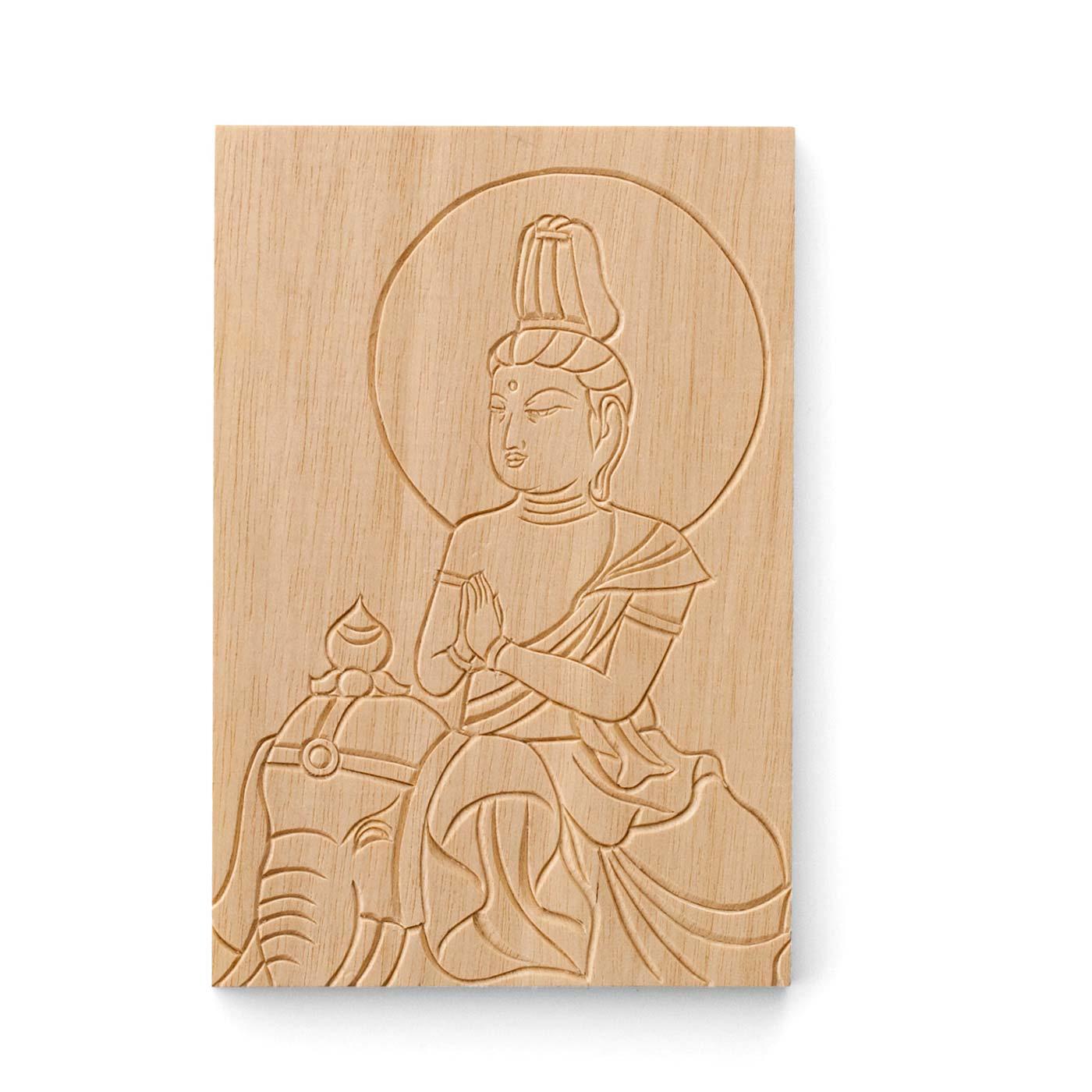 普賢(ふげん)菩薩 女人救済の菩薩さま