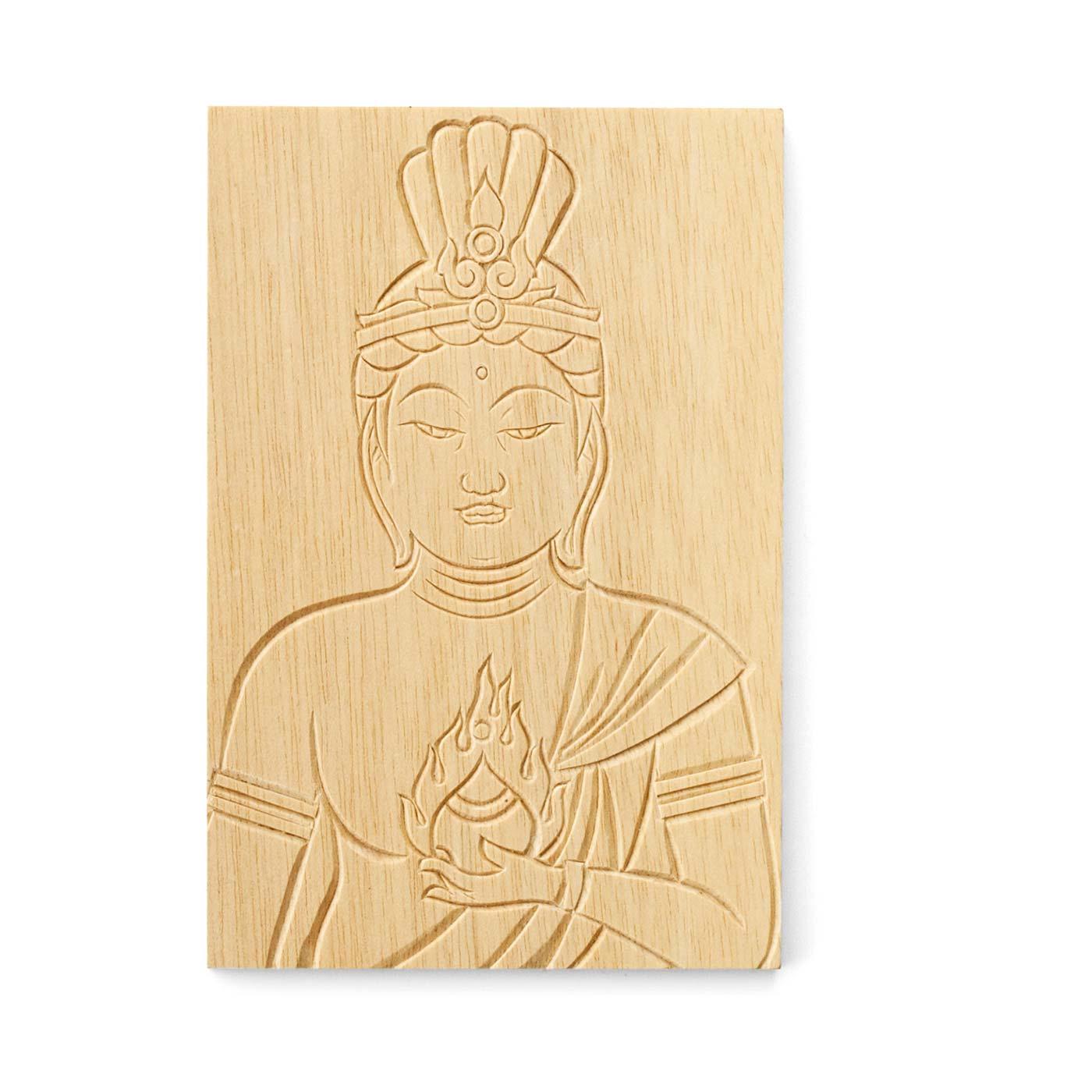 虚空蔵(こくうぞう)菩薩 福徳と智恵の菩薩さま