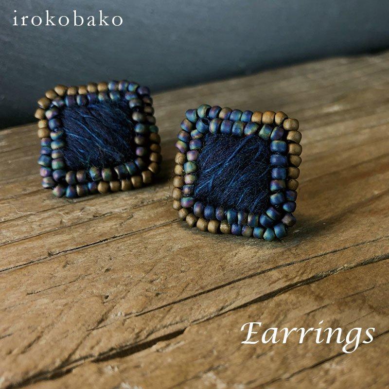 irokobako グラデビーズとふわもこウールのイヤリング〈四角ネイビー〉