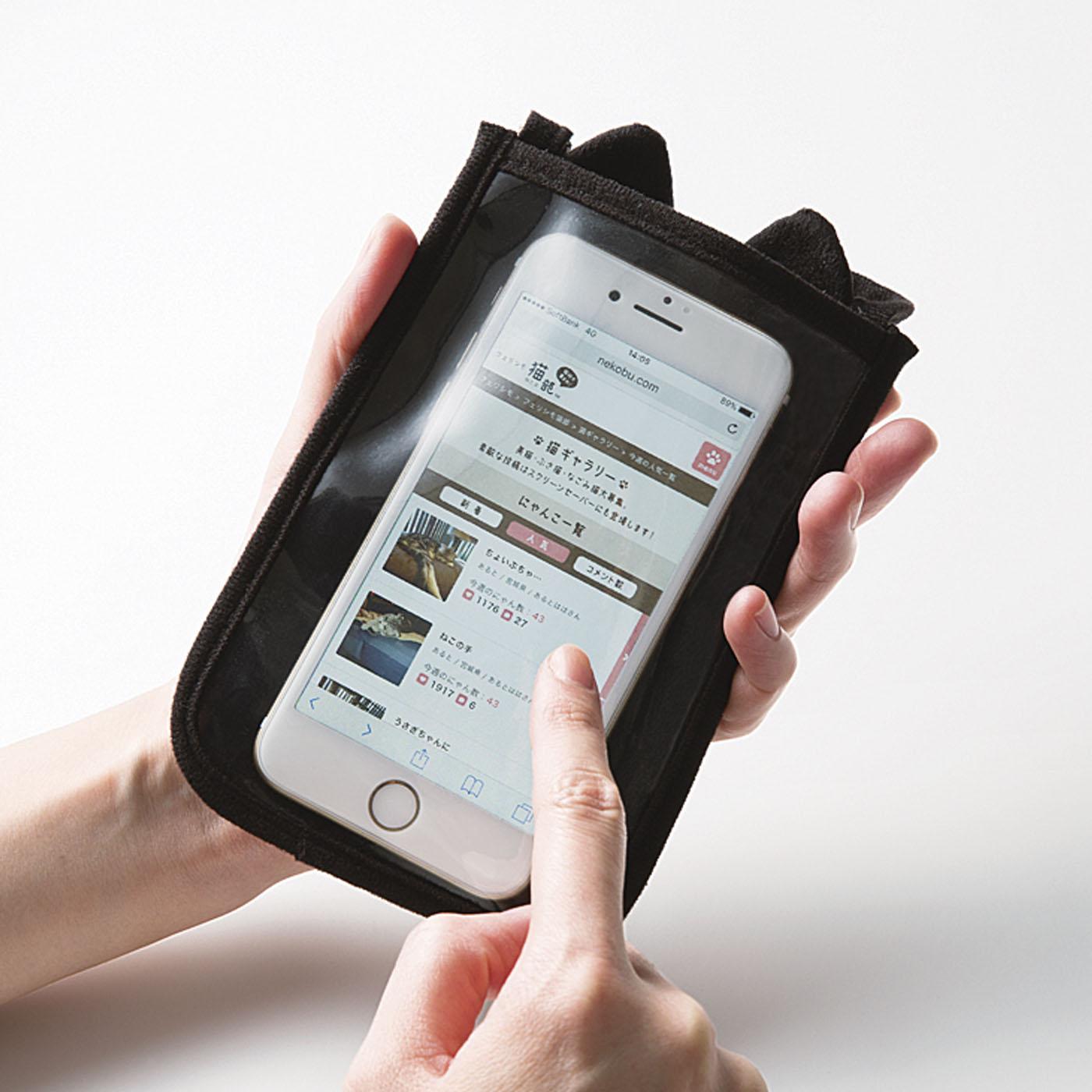 スマートフォンポーチ 透明ポケット付き。スマートフォンを入れたまま操作できます。