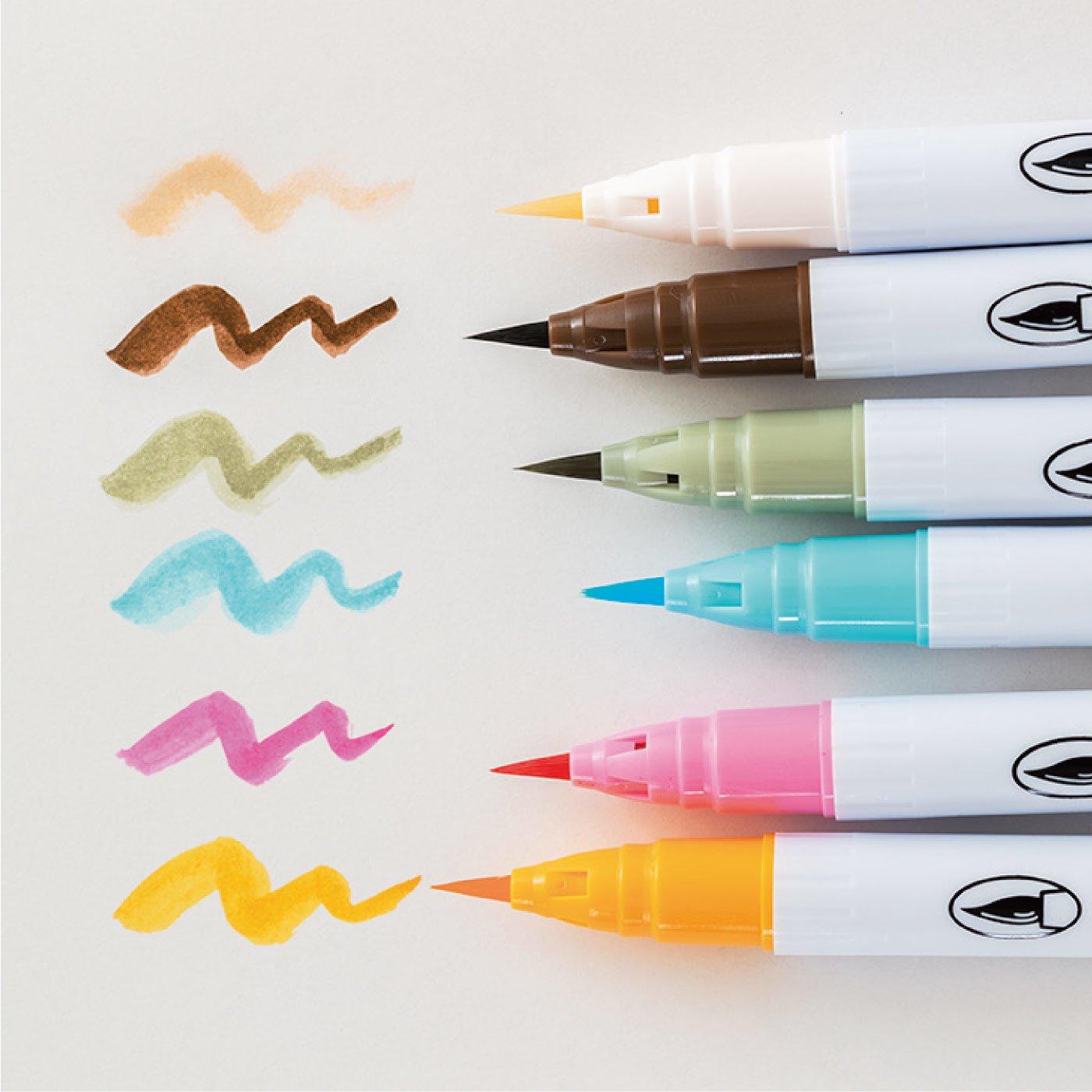ゆる絵がもっと楽しくなる カラー筆ペン6本セットの会