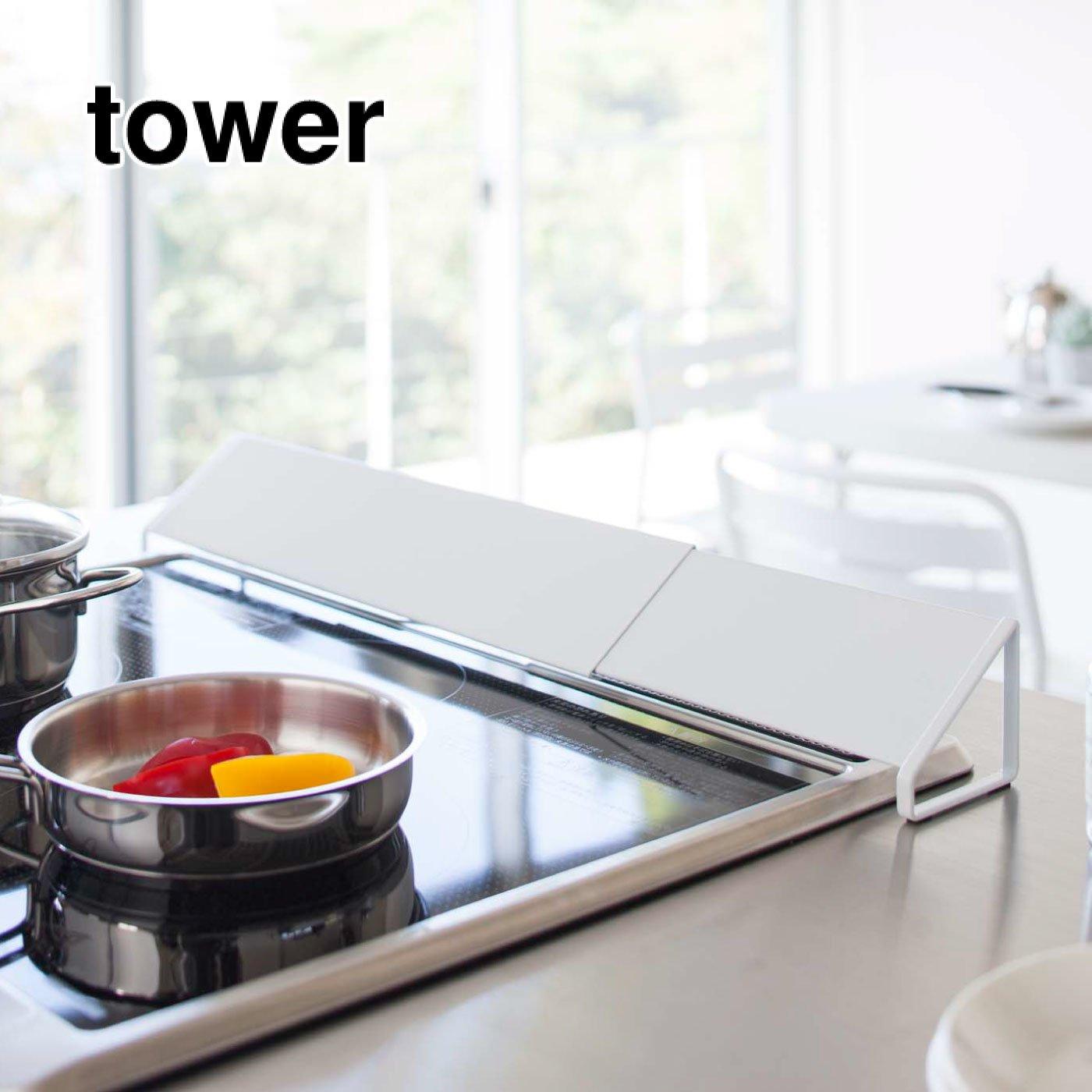 tower キッチングリル排気口カバー