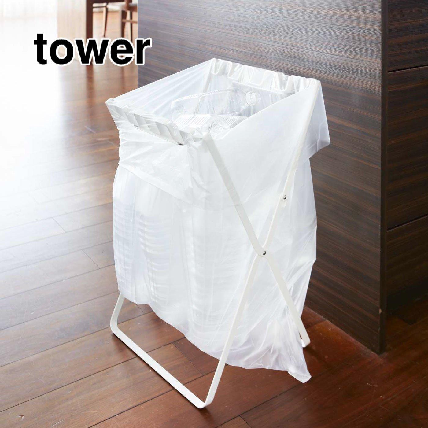tower ゴミ袋 レジ袋スタンド