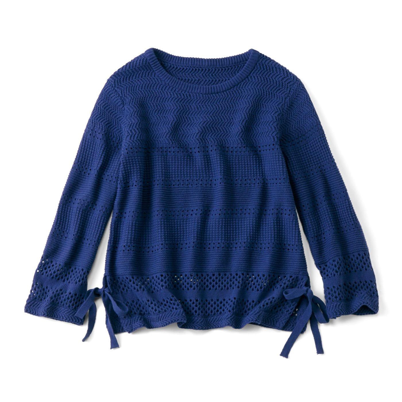 リブ イン コンフォート 心地よく華やぐ 透かし編みコットンニットトップス〈ネイビーブルー〉