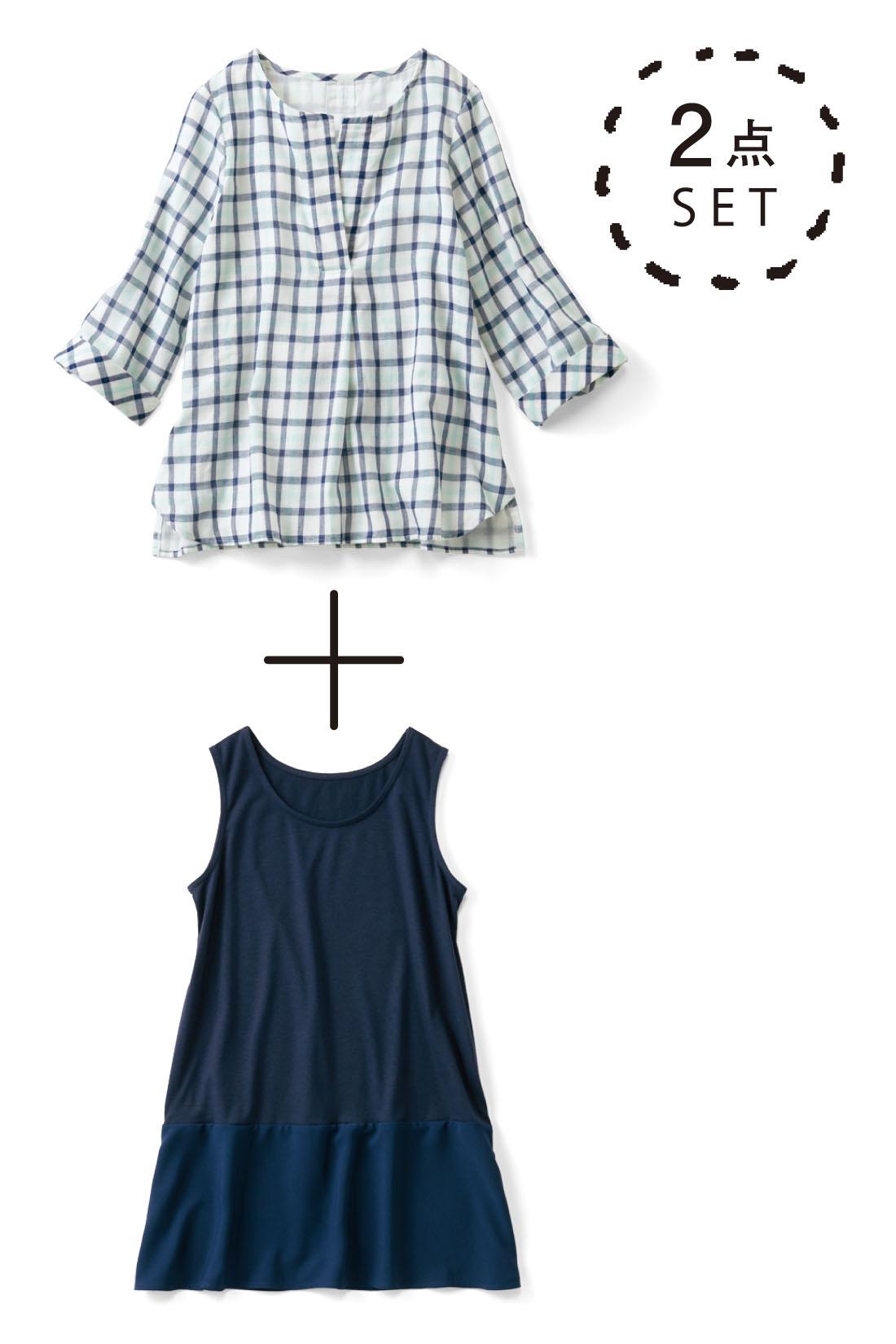 単品での着まわしもOKな優秀アイテム2点セット。届いたまま着るだけでおしゃれが即完成してコーデも広がる! ※お届けするカラーとは異なります。