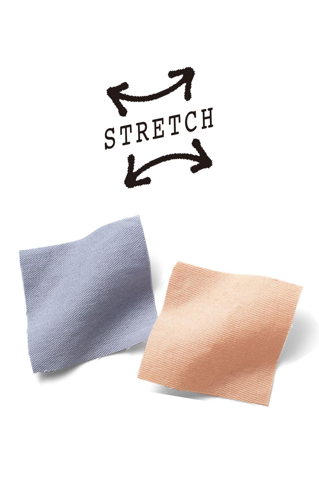 軽さも伸びやかさも抜群の綿混のストレッチ素材。定番トップスと合わせるだけで華やぐ彩りです。
