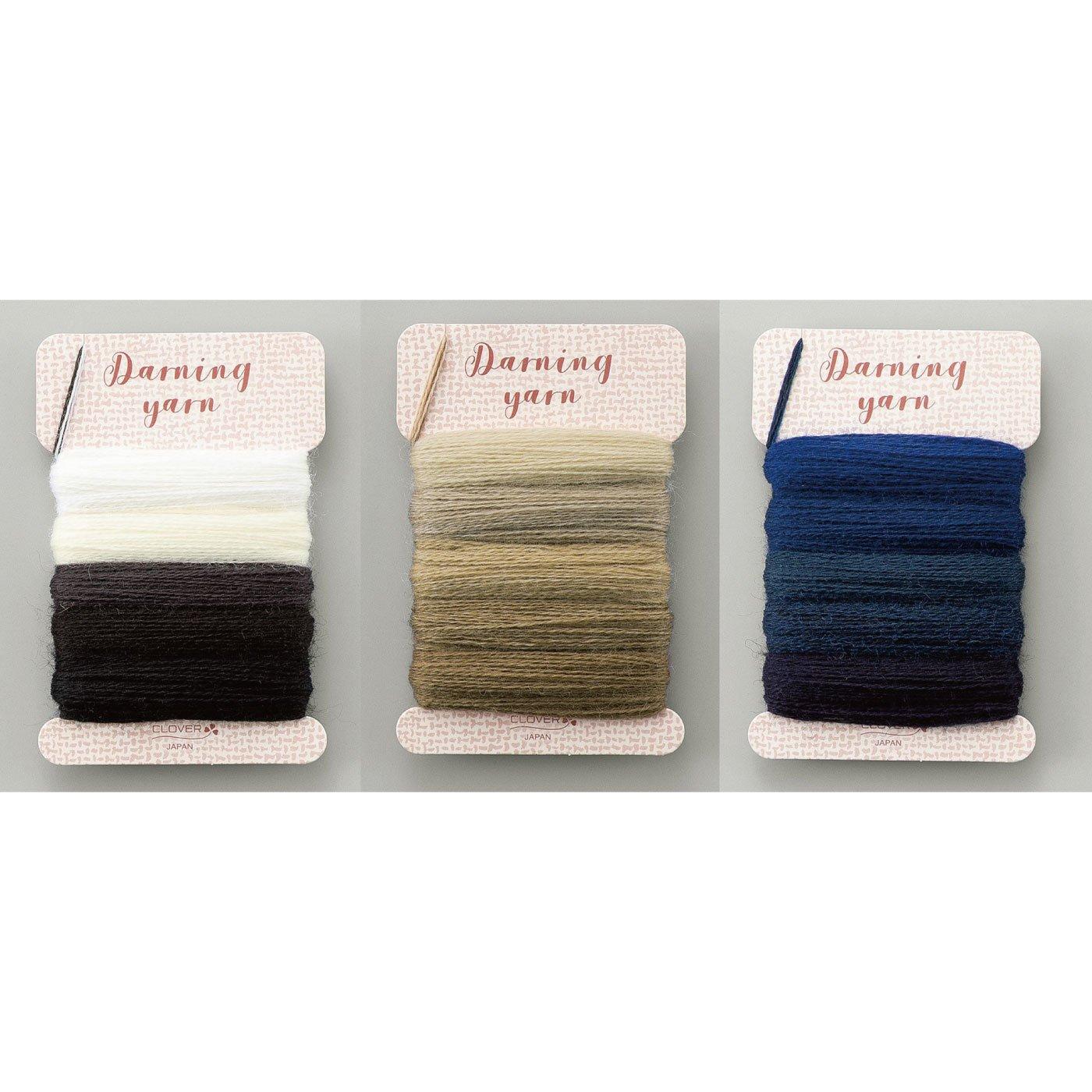 Clover(クロバー) ダーニング糸ナチュラルカラー3巻15色セット