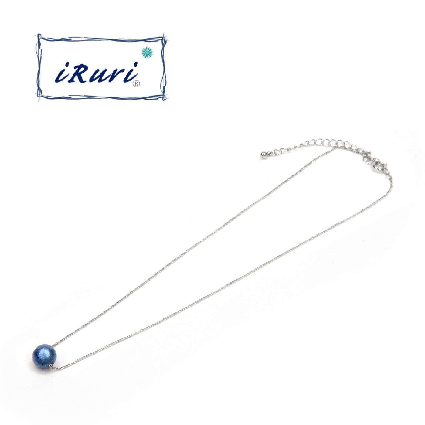 藍染ネックレス 一粒ネックレス 「つゆくさ」8mm