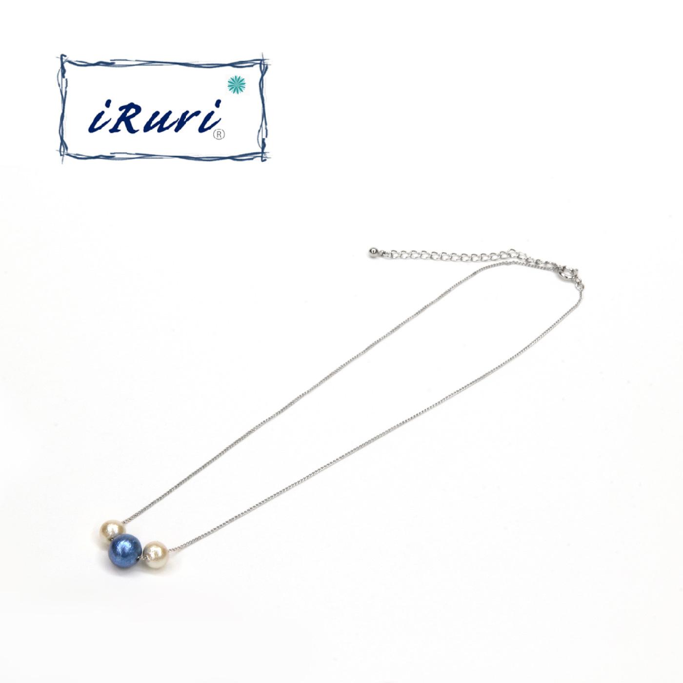 フェリシモ 藍染三粒ネックレス グラデーション 「しらはな」8mm