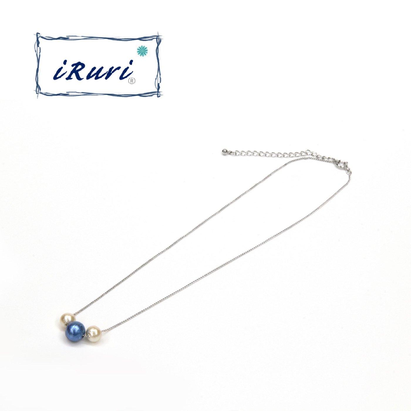 藍染三粒ネックレス グラデーション 「しらはな」8mm