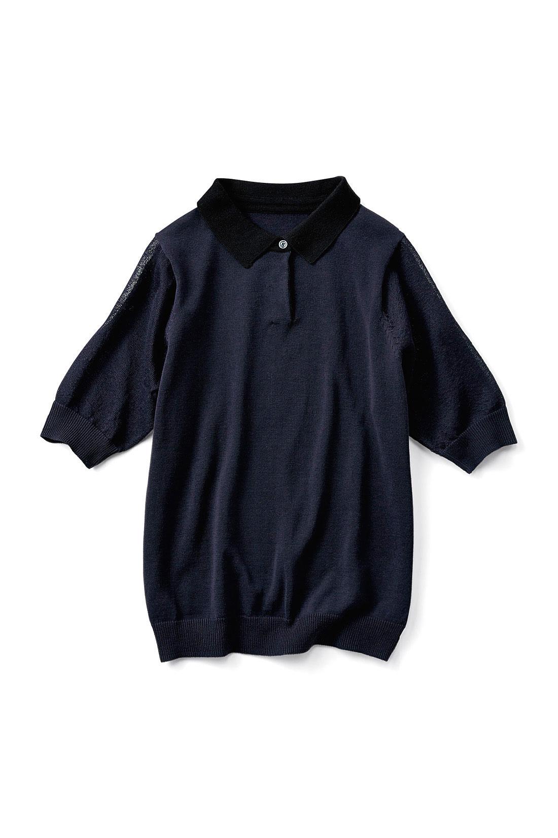 ポロシャツに透かし編みの袖をドッキング。一枚で今っぽくエレガントに決まります。