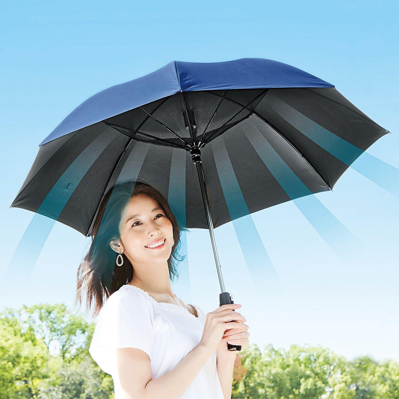 スイッチひとつで風が流れる 遮光1級の扇風機付き涼風日傘