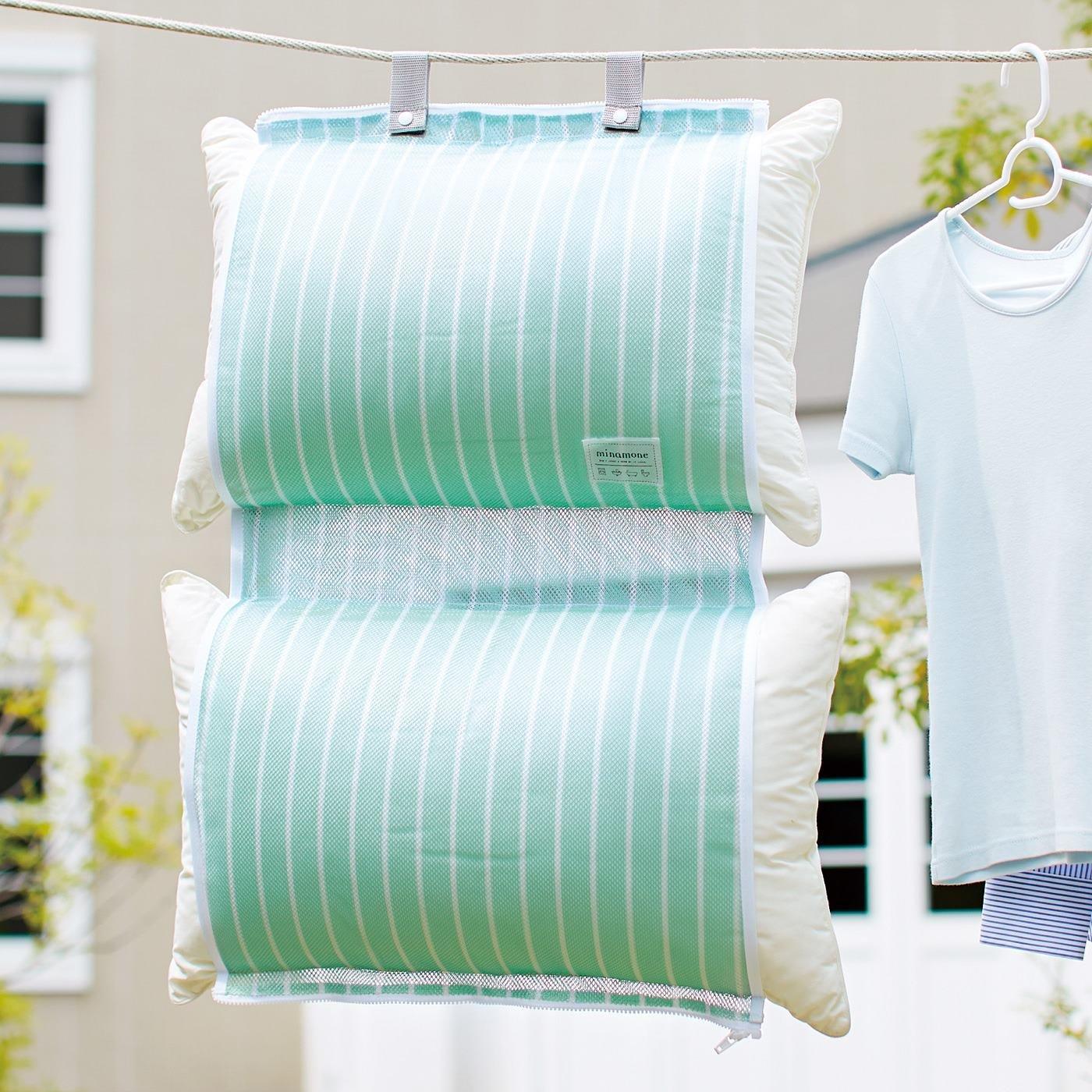 洗った後はそのまま干せる 簡単便利な枕洗濯ネットの会
