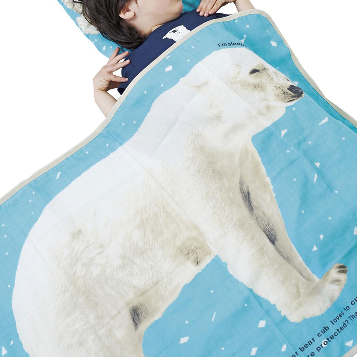 天王寺動物園とコラボ  大人気! ホッキョクグマのリラックスガーゼケットセット