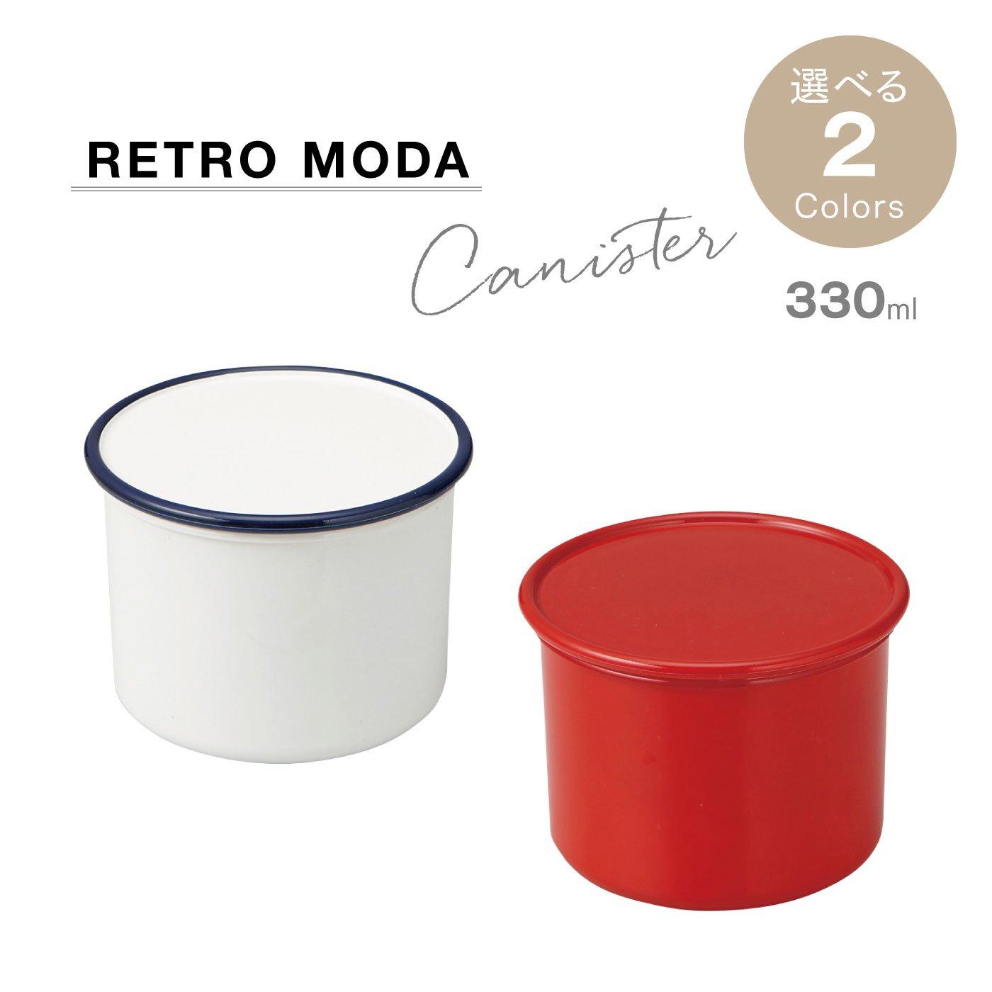 レトロモーダ キャニスター330ml