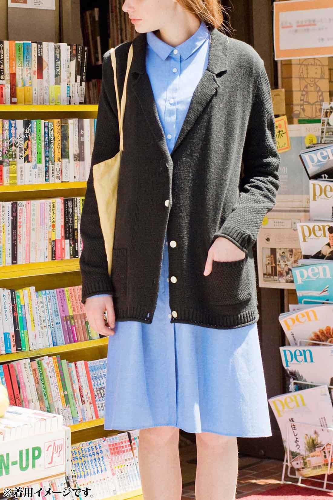 【きちんとして見えるでしょ。】ジャケットより堅苦しくなく、カーディガンよりきちんと見える。衿があるだけでずいぶん印象が変わるね。 ※着用イメージです。お届けするカラーとは異なります。