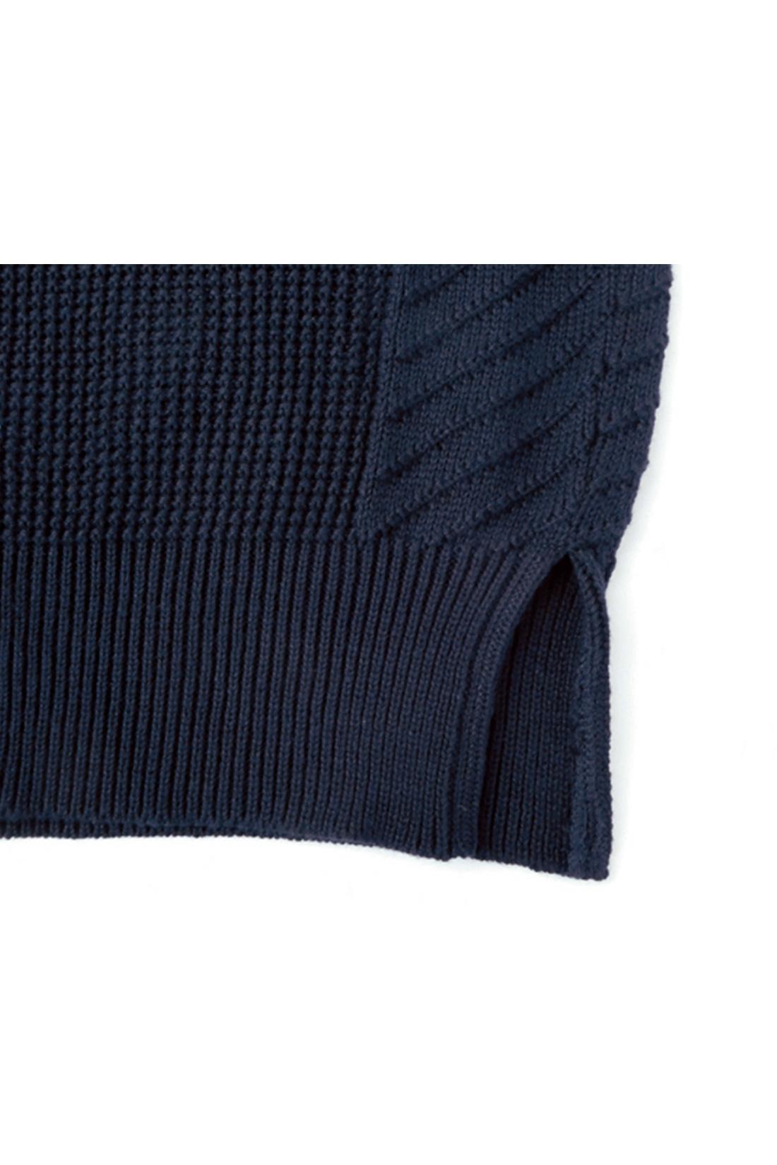 編み模様にご注目。