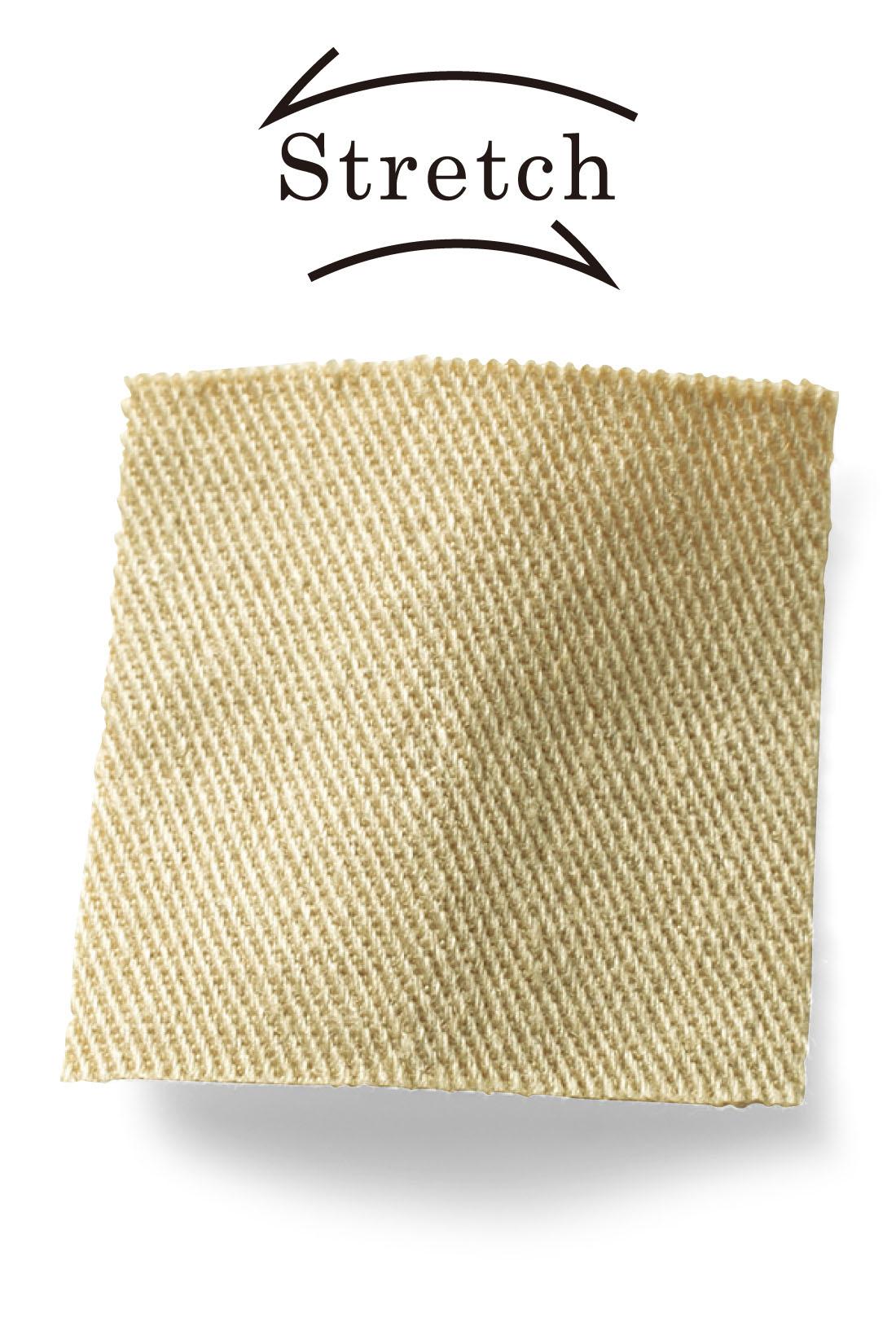 綿混ストレッチ素材で一年中快適。