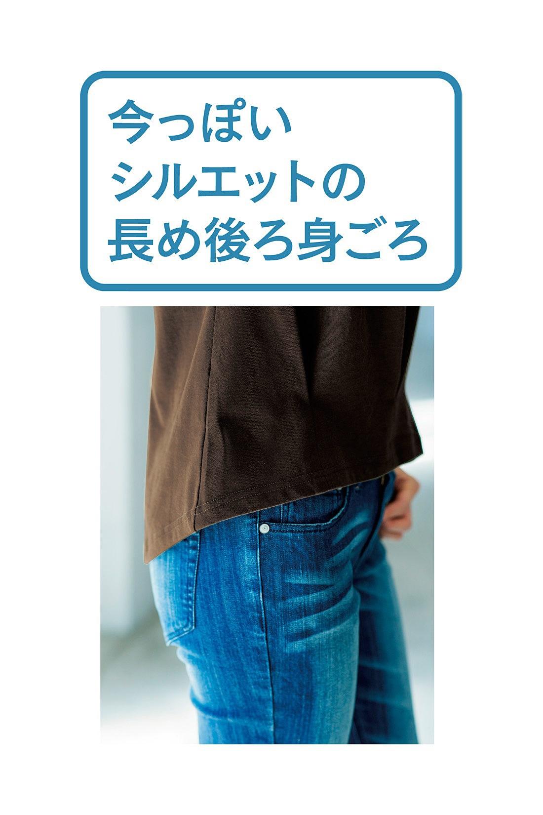 腰まわりをカバーしつつ、旬の着こなしが決まる丈感。 ※着用イメージです。お届けするカラーとは異なります。