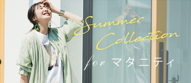 SUMMER COLLECTION Forマタニティ