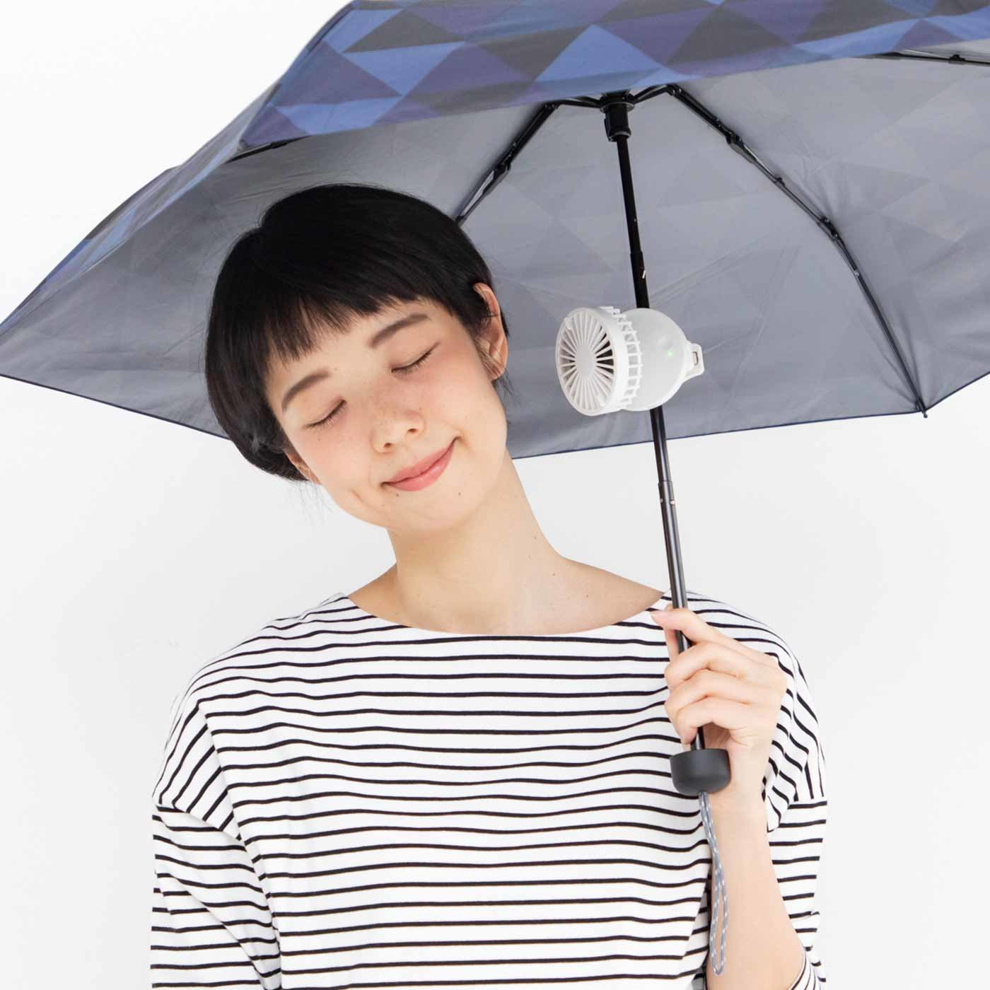 傘にリュックに装着簡単! 移動中も快適なコンパクトクリップファン〈ホワイト〉