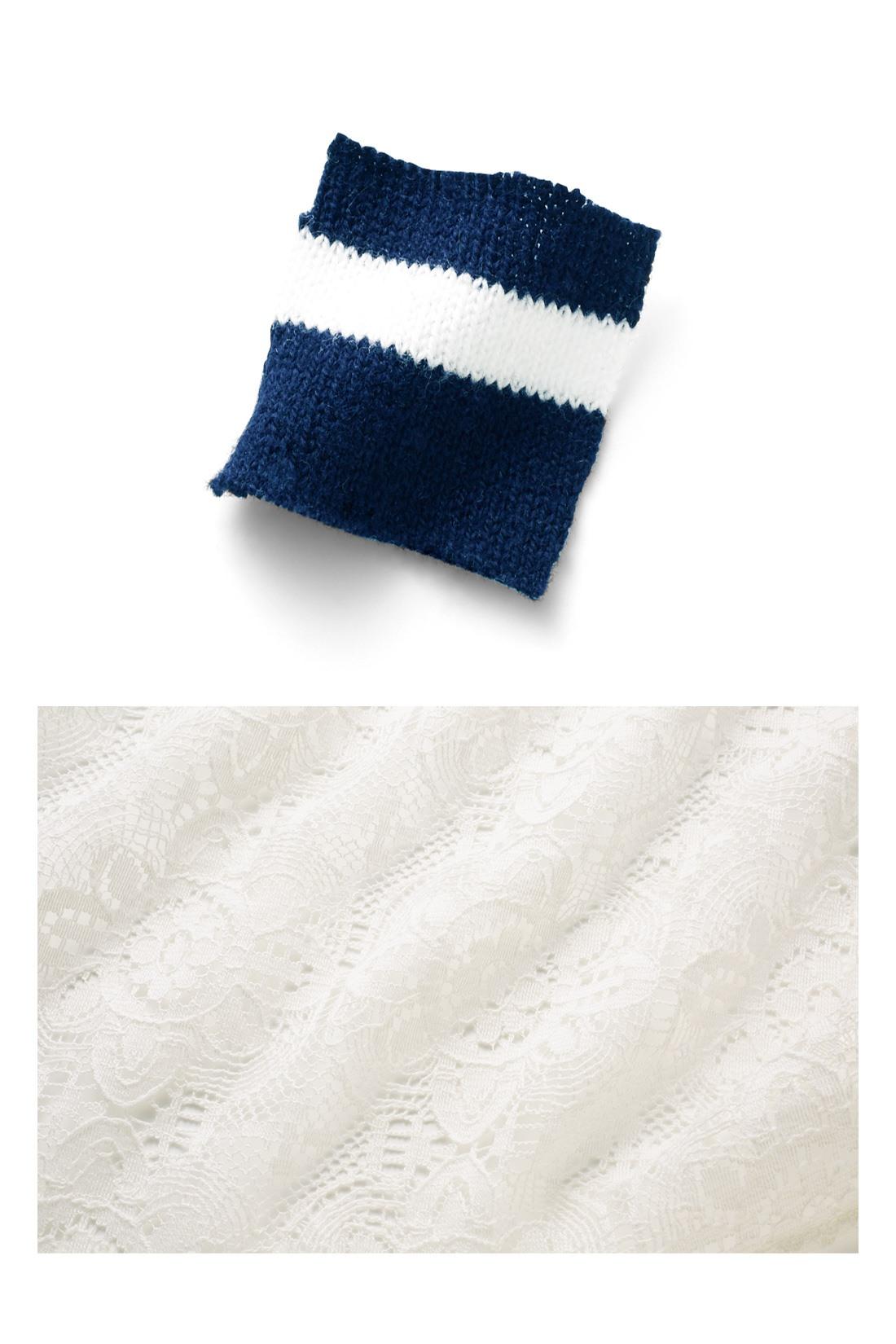 上品見えするピッチと幅を計算したニットは、素肌にやさしい綿100%。大人の華やぎを印象づける豪華で繊細なレース。