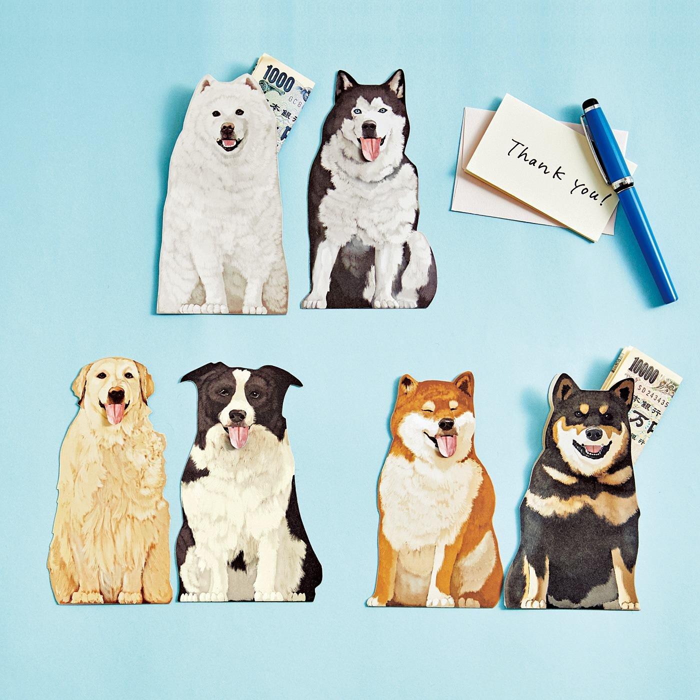 YOU+MORE! お札を入れたらペロリと閉じる 犬のヘッヘッヘポチ袋の会