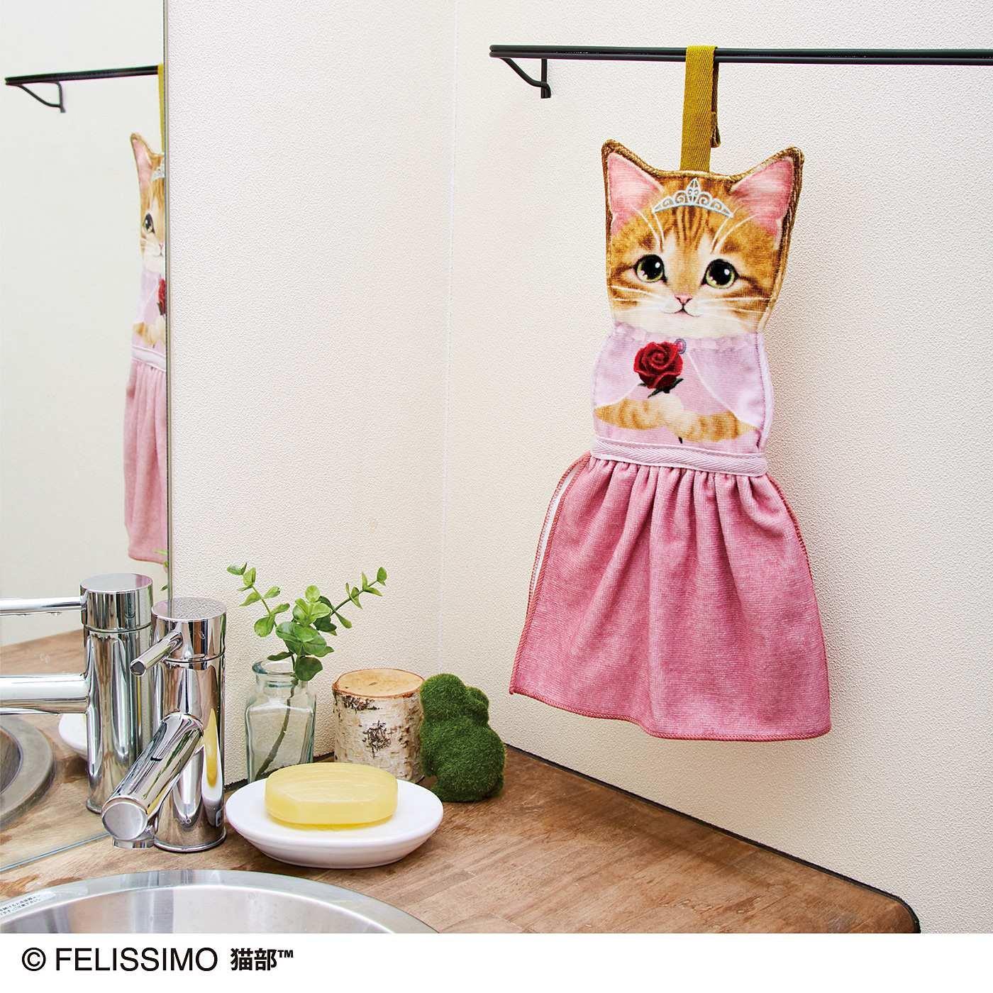 童話の世界 猫が主役のドレスタオルの会