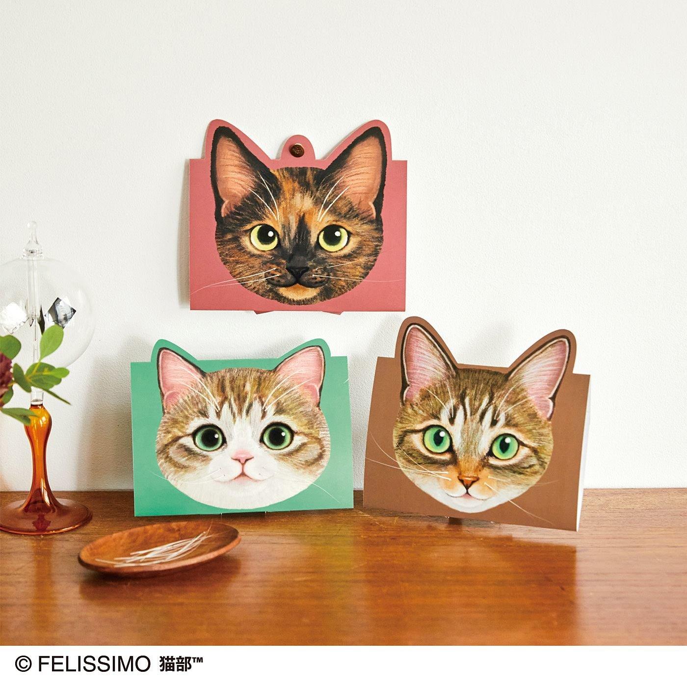 猫のひげをかわいく飾れる スタンドカードの会
