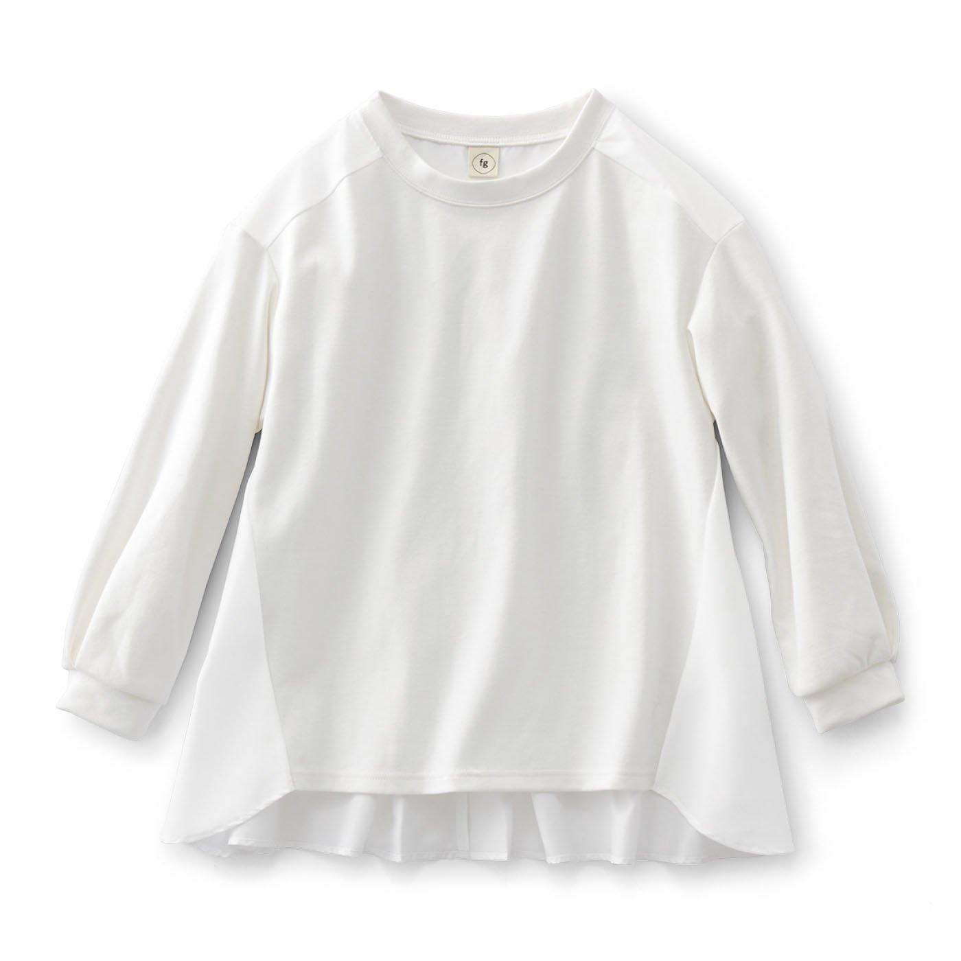 フラウグラット  うれしい撥水加工の布はくとゆるカットソードッキングトップス〈ホワイト×ホワイト〉