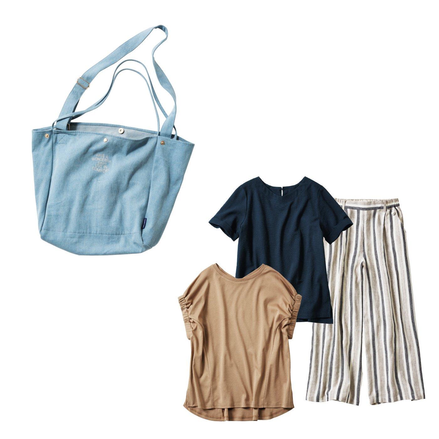 リブ イン コンフォート&IEDIT バッグも必ず! 夏の最強ファッション福袋