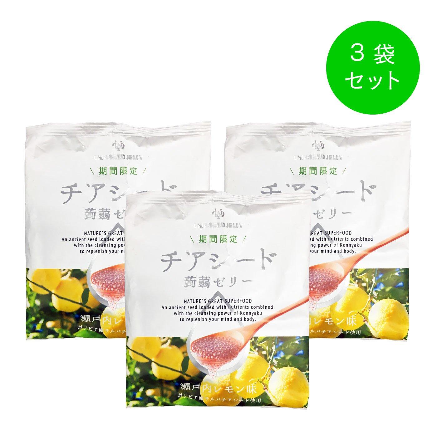 プチプチぷるるん チアシード蒟蒻ゼリー 瀬戸内レモン〈3袋〉の会