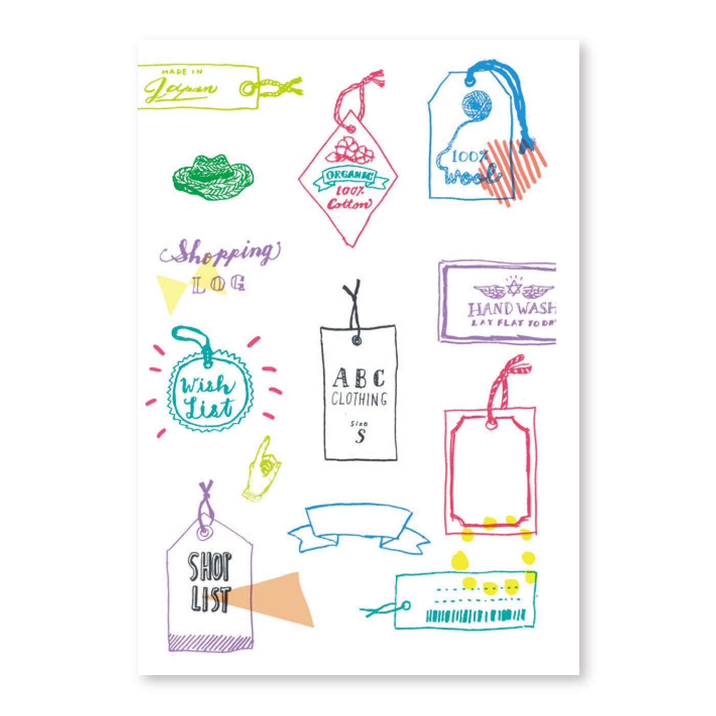 #ショッピング さんざん悩んで買ったお気に入り、運命的に出会った逸品やおねだりしたいあのアイテムを書き留めておくため買い物メモ。