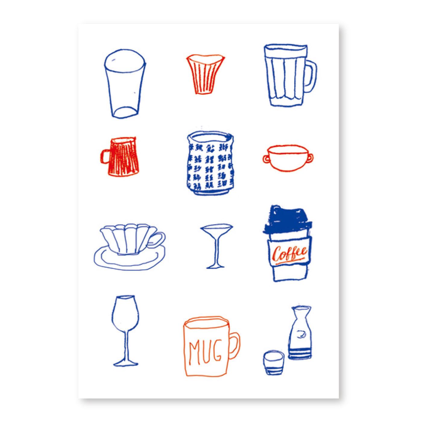 #食事 いつ、誰と、どこで、どんな料理を食べても欠かせないのがドリンク!ドリンクでたどる食事の記憶メモ。