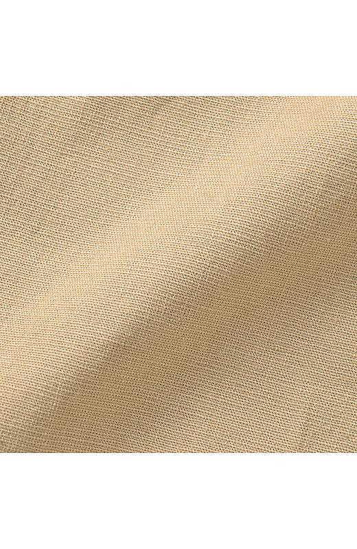 涼しく過ごせる綿混素材。