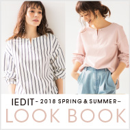 IEDIT 2018 S/S LOOK BOOK