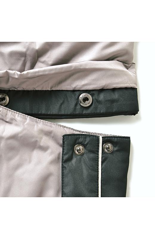 コートのウエスト部分に付いたボタンを外すだけで、ショート丈コートにチェンジ。