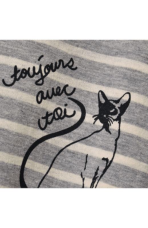 リアルタッチのシャム猫イラストに、フランス語でいつも一緒の言葉を添えて。