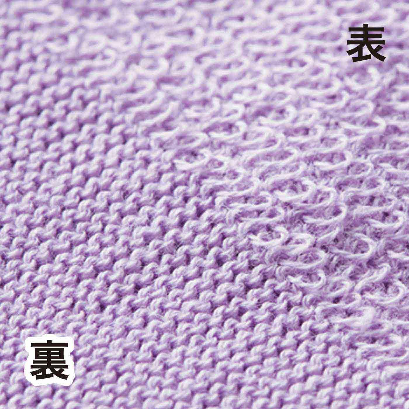 表は薄手のタオルのようなパイル地、裏はなめらかな平編み地で裏も表もどちらも使えます。
