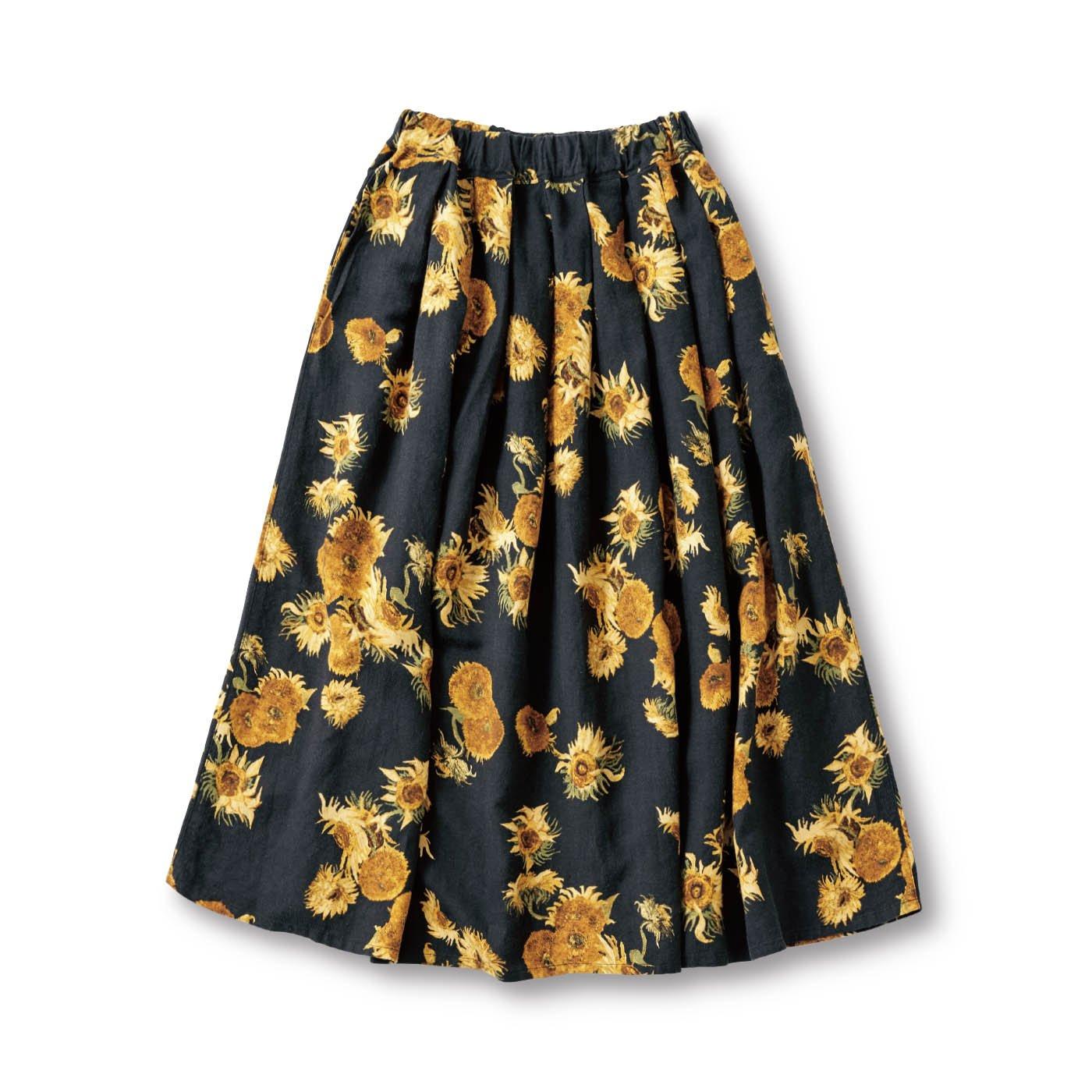 サニークラウズ ゴッホのひまわりスカート〈レディース〉