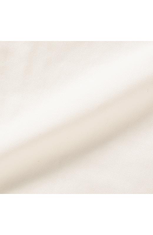 前身ごろは、ダブルガーゼよりもしっかりめな綿100%ダブルクロス。