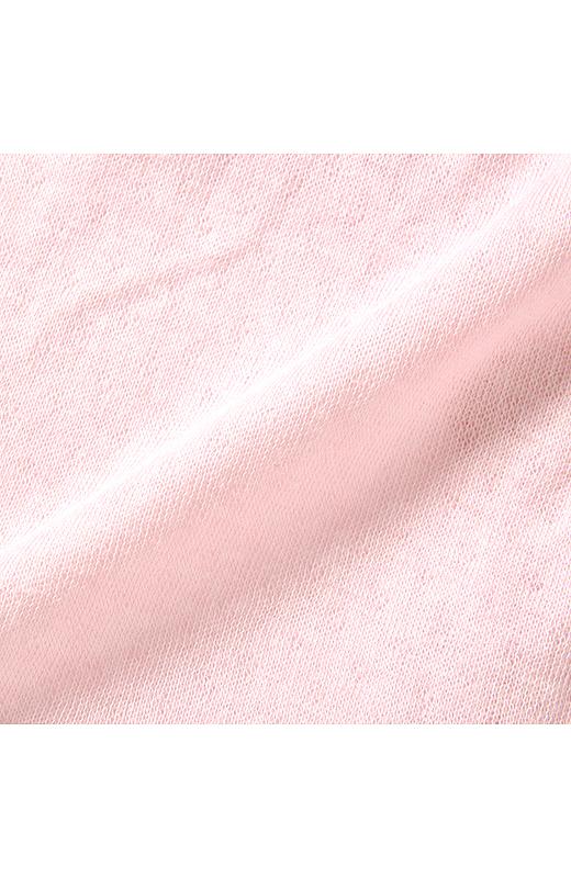ふわふわの綿モダール素材。