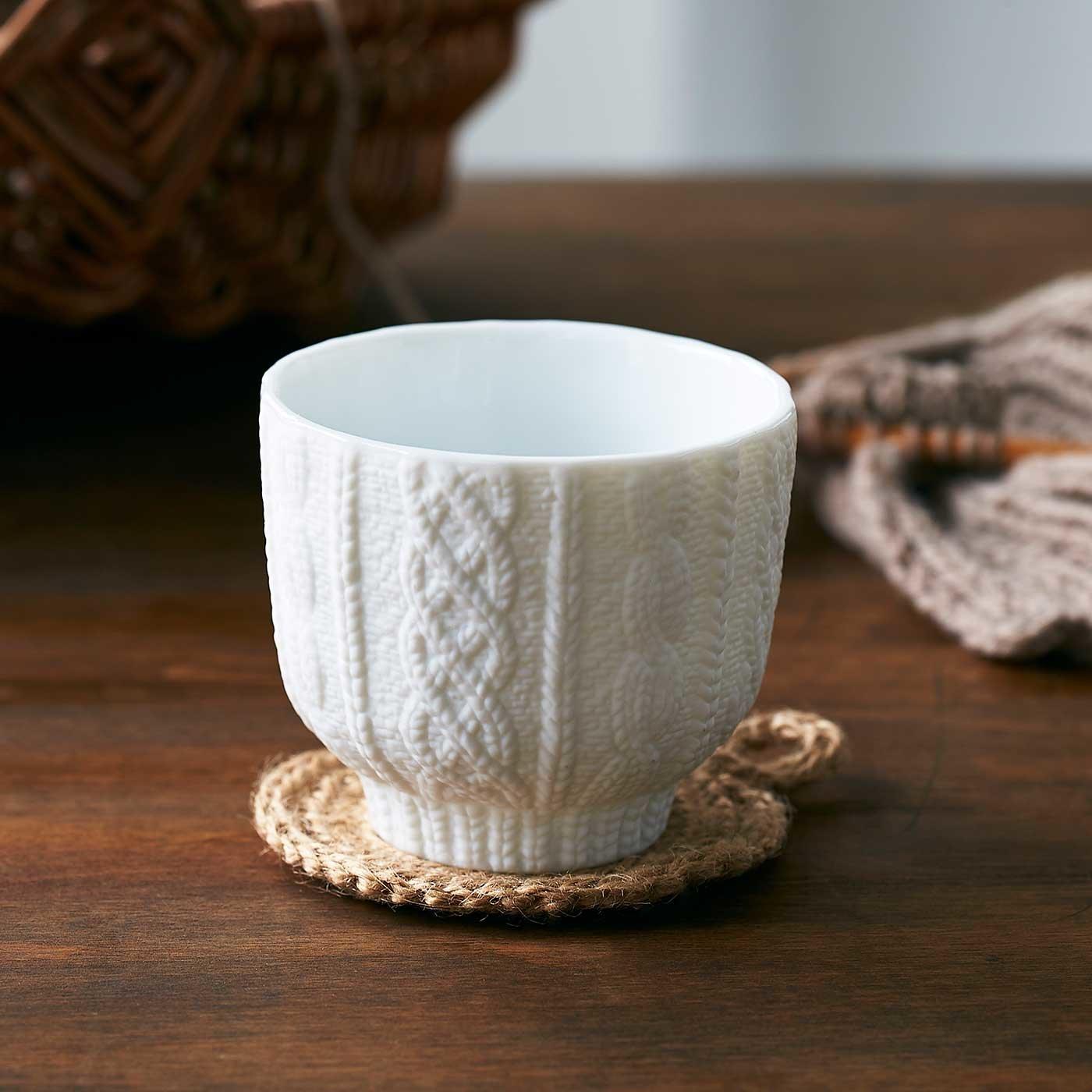 瀬戸生まれ 手編みのセーターみたいなカップ